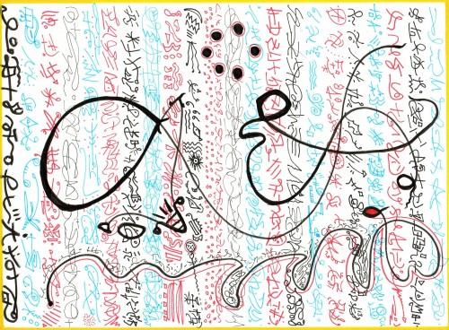 DIVINITY glyph
